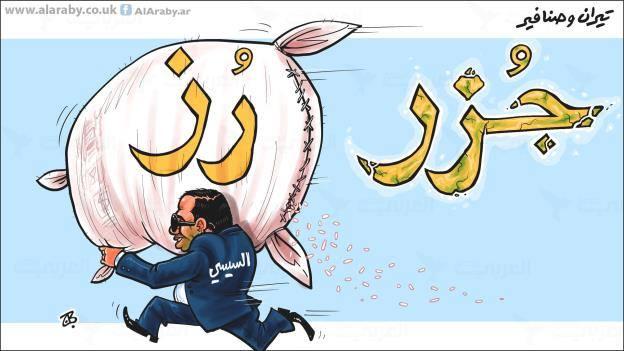 بيع جزر مصرية للسعودية !
