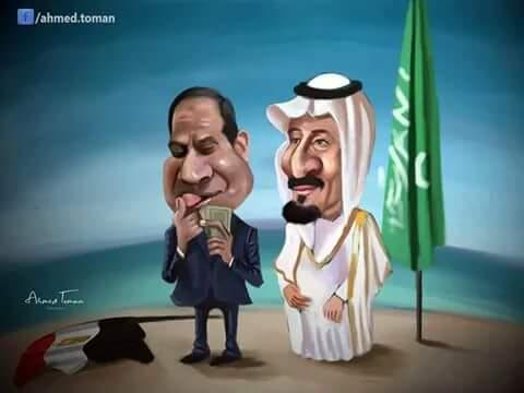 بيع جزر مصرية للسعودية - نزل علم مصر و عد فلوسك يا سيسي