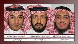 الكشف عن هويات قتلى خلية وادي نعمان الإرهابية