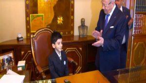 طفل تونسي