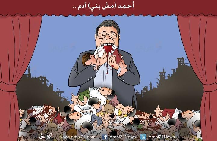 احمد ادم !