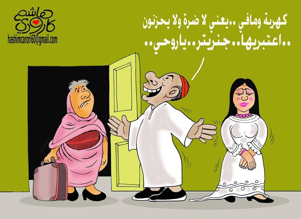 زوجة ثانية في ازمة الكهرباء !