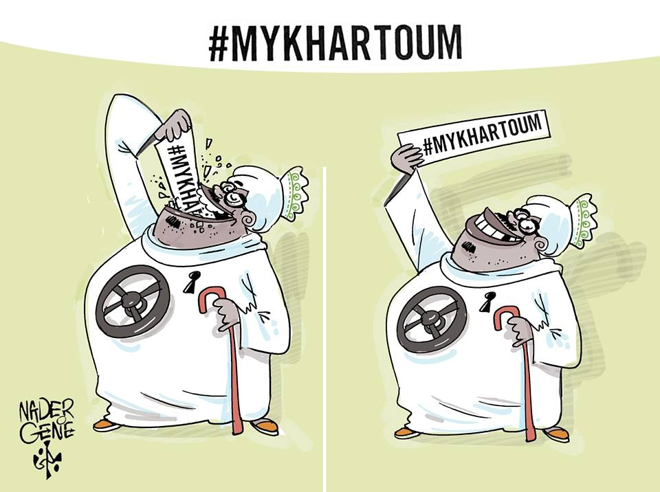 #MYKHARTOUM