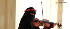 منقبة تعزف الكمان في المسجد تثير أزمةً على الشبكات الاجتماعية
