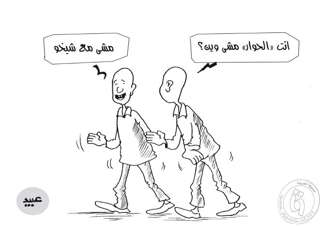 مخالفات حديد التسليح !