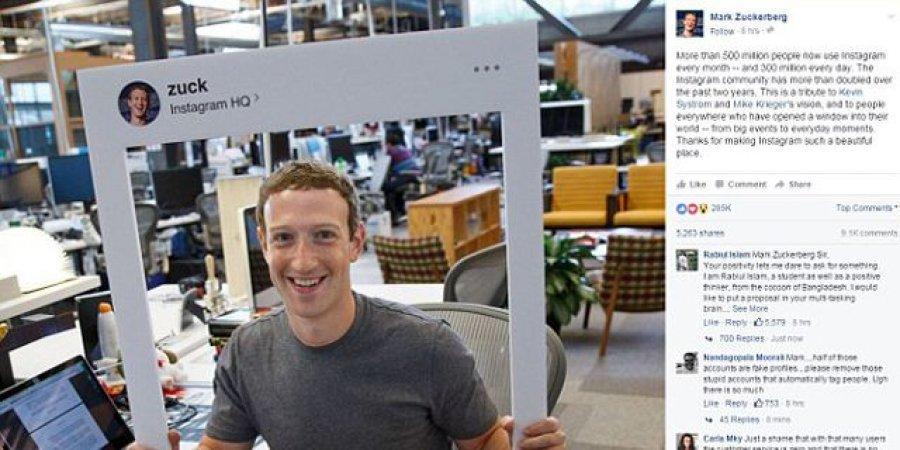 """ما السر وراء تغطية مؤسس """"فيسبوك"""" كاميرا اللابتوب الخاص به؟"""
