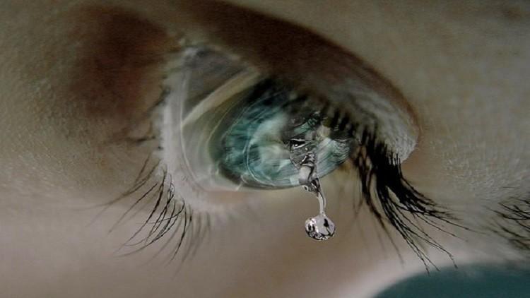 دموع عين