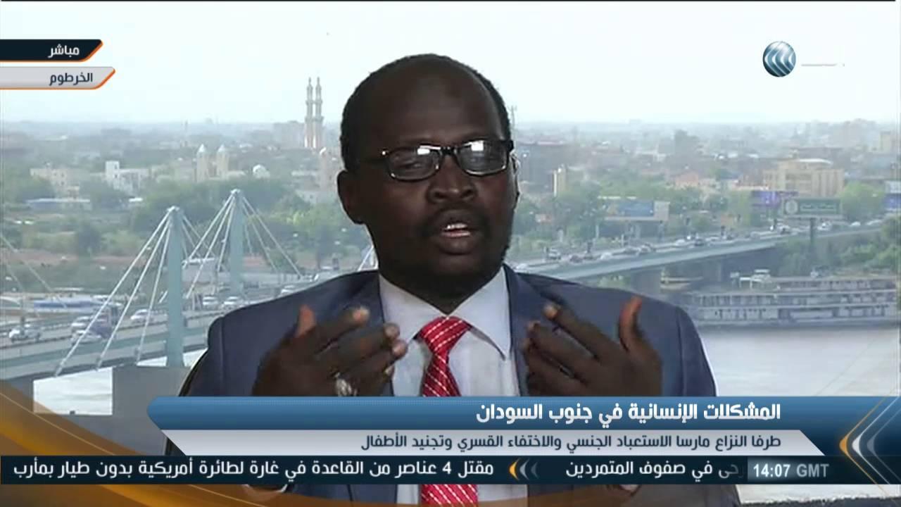 فيديو: ناشط حقوقي من الجنوب: جنوب السودان ينهار وموقف البشير «مشرف»
