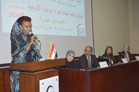 """تكريم الإعلامية عبير الأنصاري في احتفالية """" تكريم المرأة العربية والأفريقية"""" بـ""""الأعلى للثقافة"""""""
