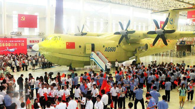 طائرة_برمائية_الصين