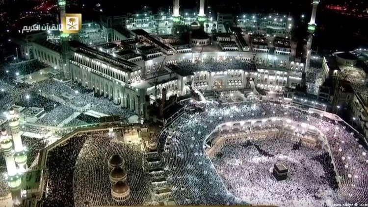 الحرم المكي - مكة - الكعبة - الحج