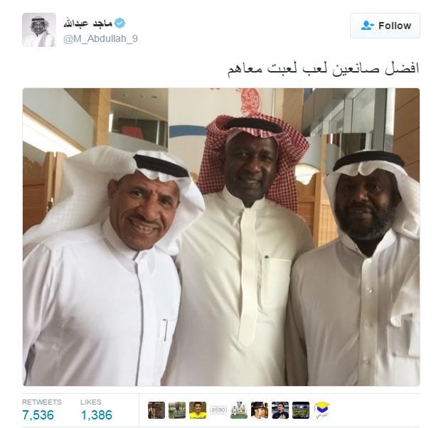 تغريدة وصورة.. تثيران جدلا بين النصراويين وماجد يوضح1