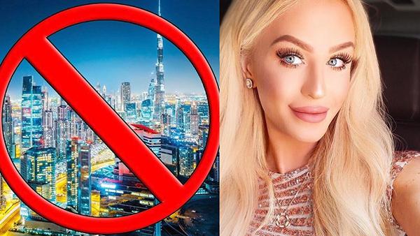 دبي تمنع ممثلة كندية متحولة جنسياً من دخول أراضيها