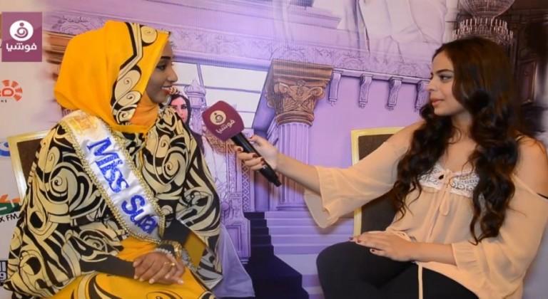 """""""الكنداكة"""" السودانية نضال النعيم: الزى السوداني رمزاً للسلام والاحتشام..ملابسي ومكياجي من اختياراتي الشخصية وهذا ما ينقص المرأة السودانية"""