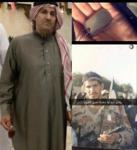قلادة جندي سعودي