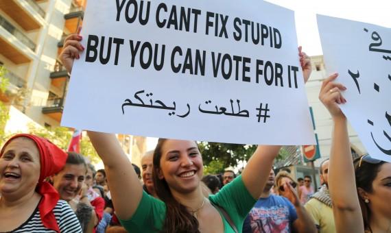 مفاجأة بالصور.. نساء لبنان يهتفن ويطالبن بالزواج من رجال السودان والعيش في الخرطوم..تعرف على التفاصيل كاملة
