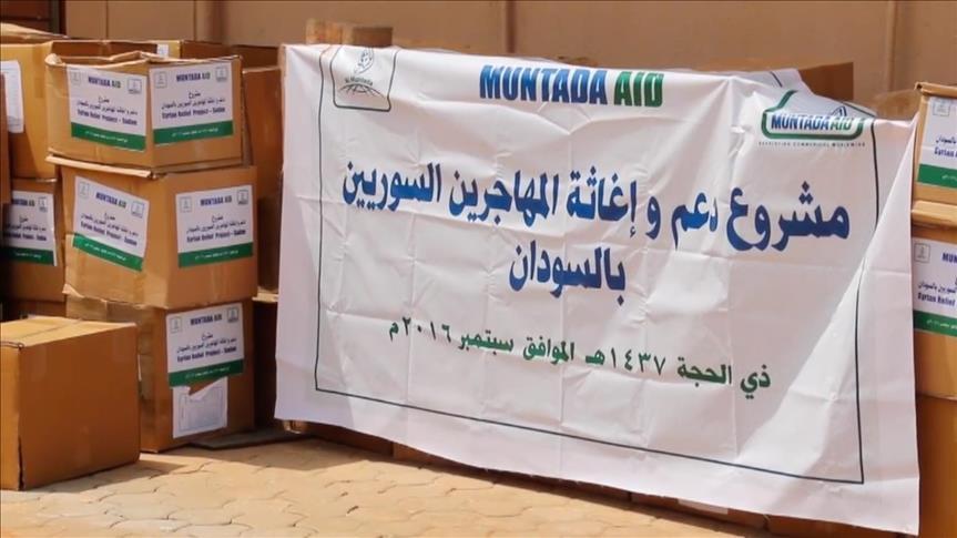 منظمة سودانية توزع مساعدات للسوريين