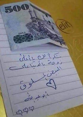 سعودي يهدي زوجته 500 ريـال لإعدادها البيض المسلوق
