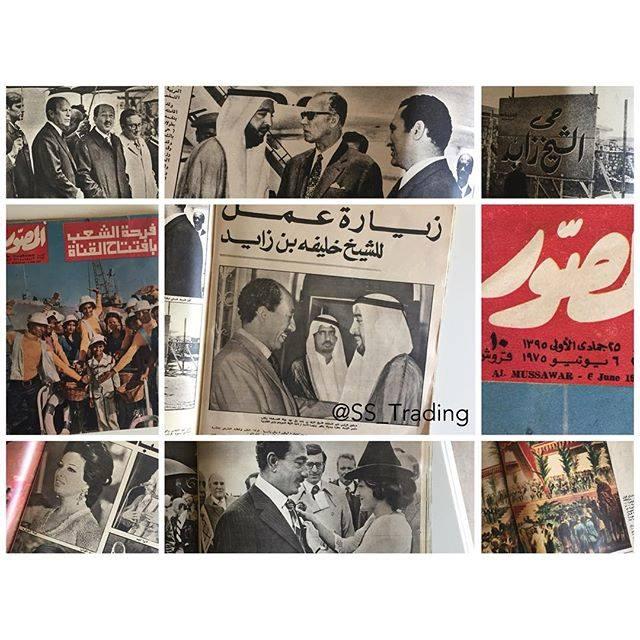صور نادرة لقادة الإمارات1