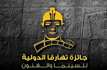 الخرطوم تحتضن مهرجان تهارقا الدولي للسينما الأسبوع المقبل