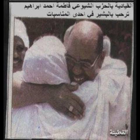 البشير يوجه بنقل البرلمانية الأولى في الشرق الأوسط إلى الخرطوم وإقامة جنازة رسمية لها كشخصية قومية