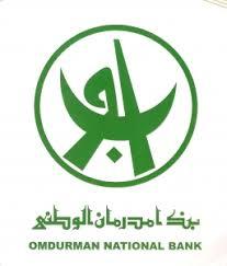 بنك امدرمان الوطني
