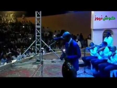 محمد كوش