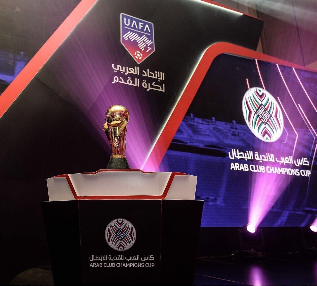 كأس العرب للأندية