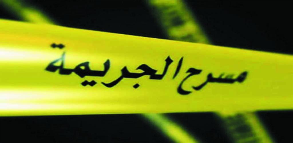 جريمة - قتل - اصابة