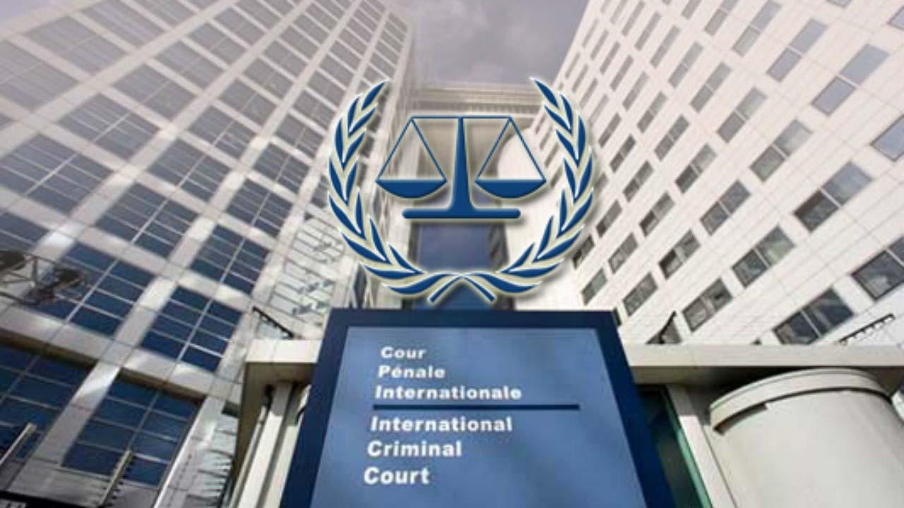 المحكمة الجنائية - الدولية