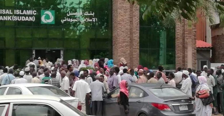 بنك فيصل - صراف الي - حوالة