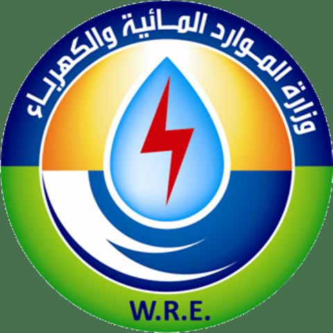 هيئة مياه وكهرياء