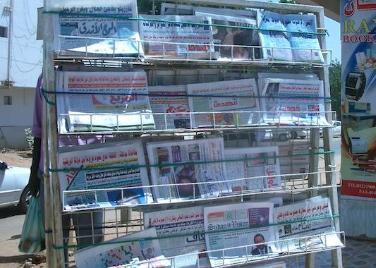 صحف الرياضة
