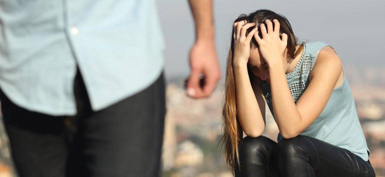 خيانة زوجيية