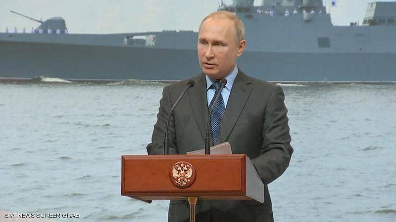 روسيا تبدأ بناء سلاح يوم القيامة