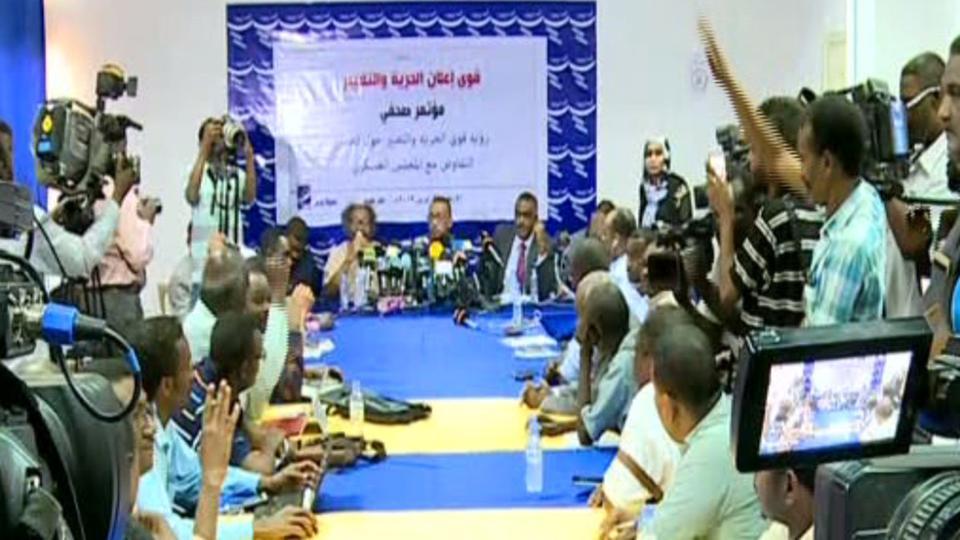 مؤتمر صحفي لقوى الحرية و التغيير