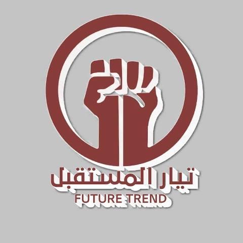 تيار المستقبل