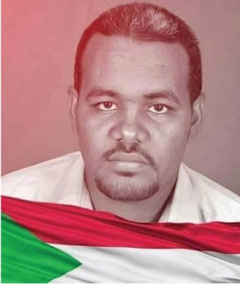 المعلم أحمد الخير