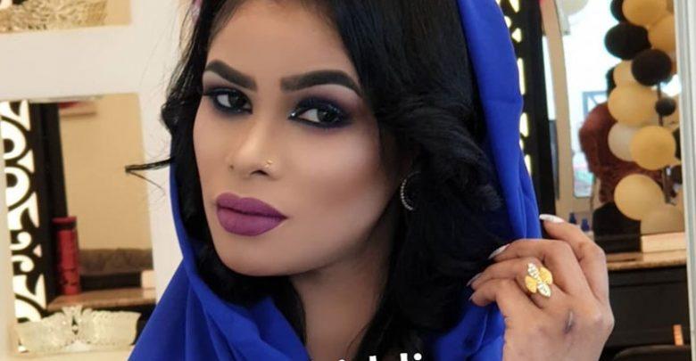 ايلاف عبد العزيز