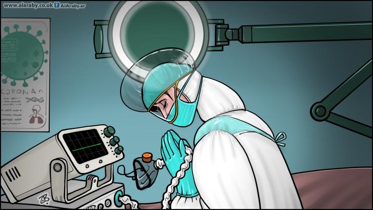 الكوادر الطبية