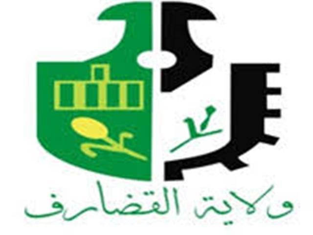 شعار ولاية القضارف