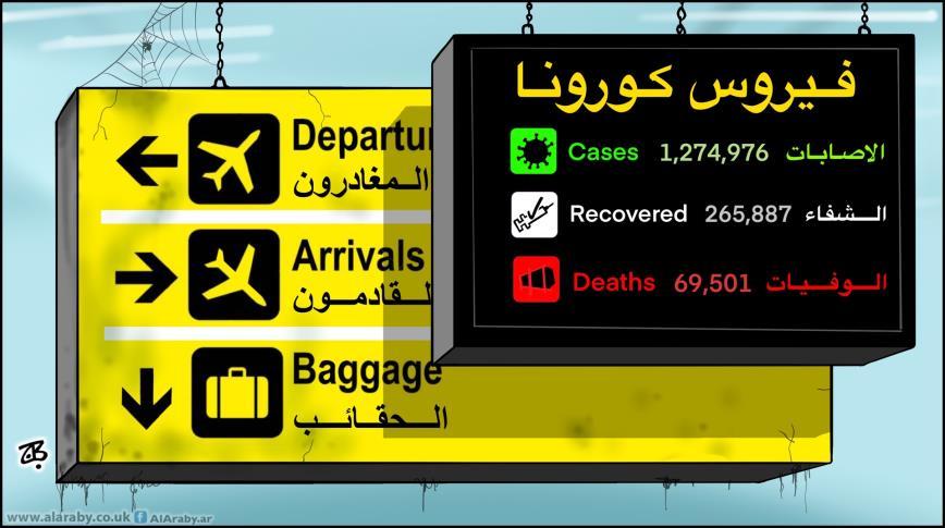 مطار يادنيا