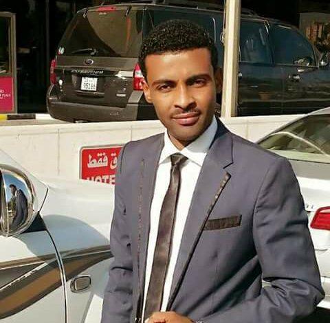 المذيع محمد يوسف