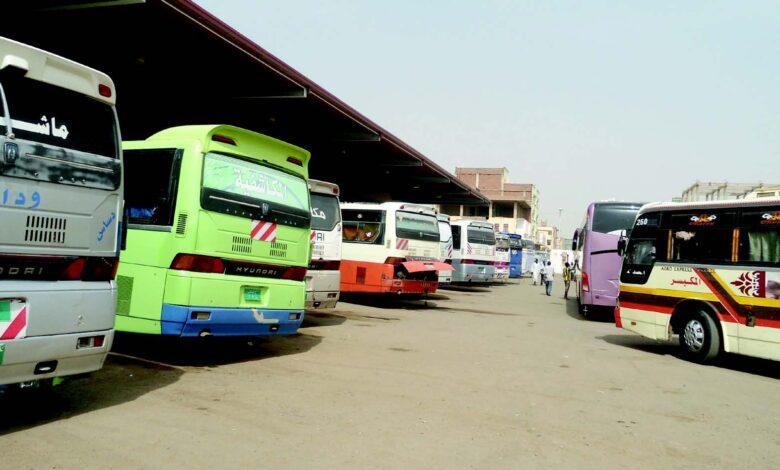 بصات وحافلات