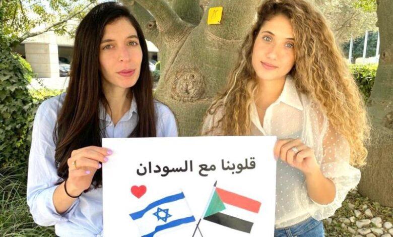 اسرائيليات