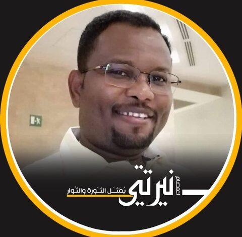 حليم عباس