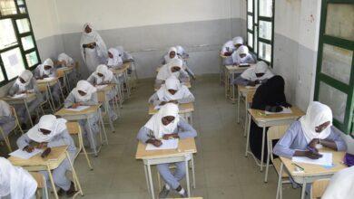 طالبات السودان