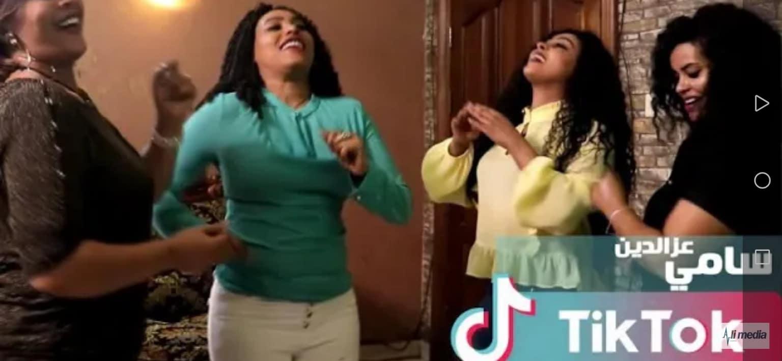 رقص بنات سودانيات