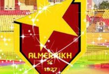 club el merrikh soudan