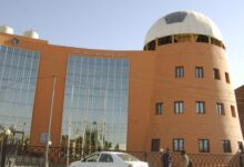 الاتحاد العام السوداني